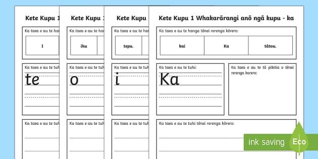 Spelling Lists: Kete Kupu 1 Sentence Unscramble - Te Reo Maori - maori, kete kupu, sight words sentence, te reo maori