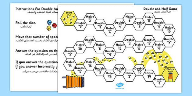 Doubling and Halving Board Game Arabic Translation - arabic, double, half, numeracy, game
