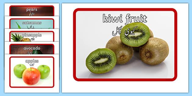 Fruit Flashcards Urdu Translation - urdu, fruit, flashcards, flash cards, food, eal, activity