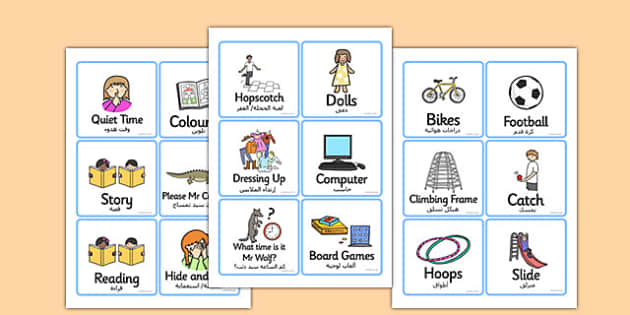 Playtime Cards Arabic Translation - arabic, playtime, cards