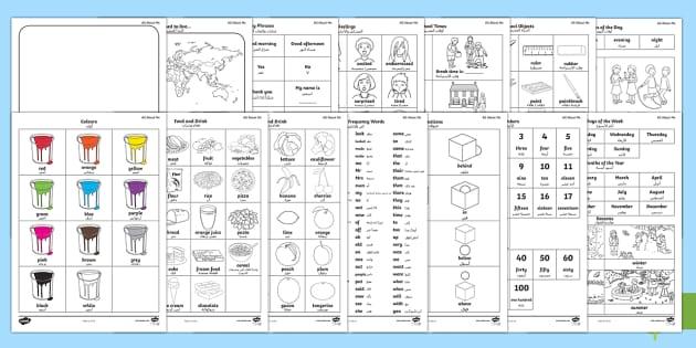 English/Arabic New Starter Welcome Activity Booklet - Dual Language New Starter Welcome Booklets, Arabic speaking new starter,-translation