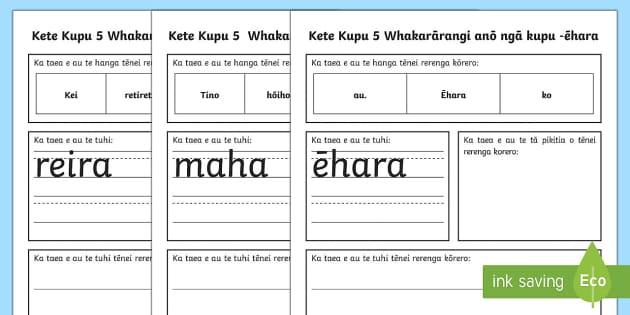 Spelling Lists Kete Kupu 5 Sentence Unscramble - Te Reo Maori - maori, kete kupu, sight words, sentence unscramble, te reo maori