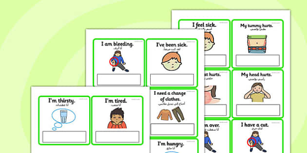 EAL Emergencies Editable Cards with English Arabic Translation