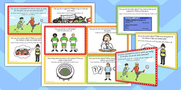 Football World Cup Stadium Role Play Challenge Cards Arabic Translation