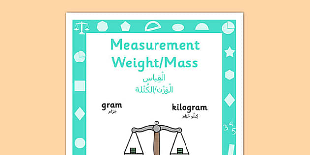 Year 1 Measurement, Weight and Mass Poster Arabic Translation - year 1, yr1, ks1, measure, ssm, weight, mass, weigh, measurement, display, maths, visual aid