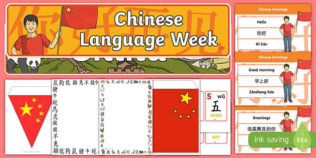 New Zealand Chinese Language Week Resource Pack