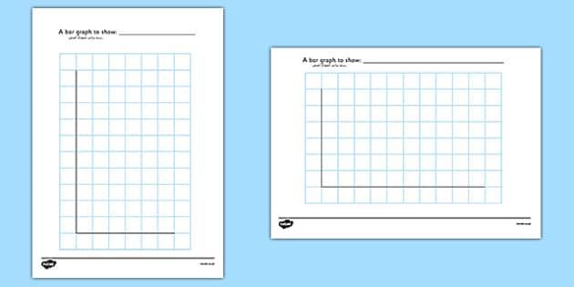 Bar Graph Template Arabic Translation - arabic, bar graph, template, maths, designing graphs