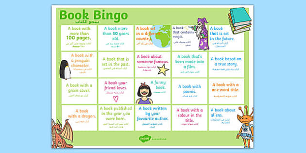 Book Bingo A3 Display Poster Arabic Translation - arabic, reading, literacy, game, library, ks2, display, classroom, english