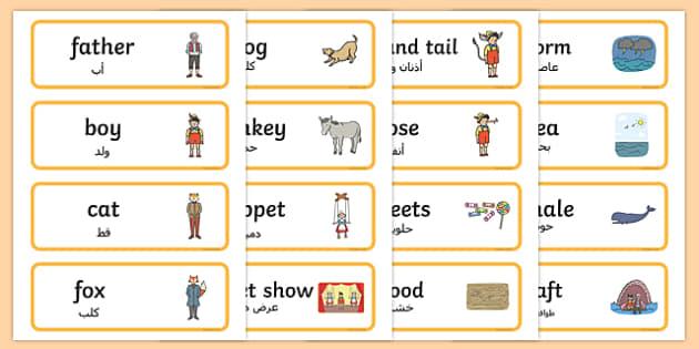 Pinocchio Word Cards Arabic Translation - arabic, pinocchio