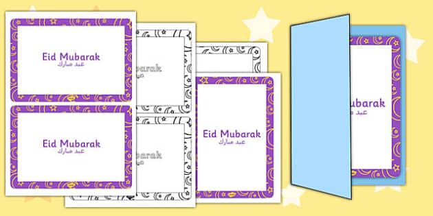 Eid Card Inserts Arabic Translation - arabic, eid, card, inserts, religion, festival, celebration