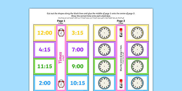Time Writing Clocks Foldable Visual Aid Quarter to and Quarter Past Arabic Translation - arabic, time, writing, clocks, foldable, visual aid, quarter to, quarter past