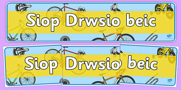 Baner Siop Trin Beic - Welsh, Wales, bicycle, foundation, display, banner, sign, bike, shop, repair, poster, languages, cymru