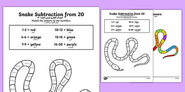 Colour Subtraction from 20 Snake Activity Sheet Arabic Translation - colour, subtraction, 20, snake, activities,substraction,suntraction,subtractio,subtrction,sutraction,subrtaction,subraction, arabic, primary, ks1, translation, worksheet