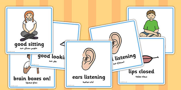 Good Listening Cards Arabic Translation - arabic, good listening, cards, communication