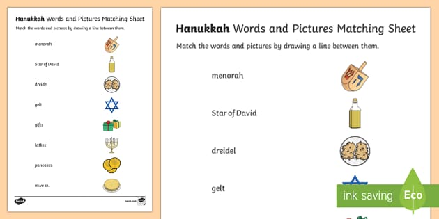 Hanukkah Words and Pictures Matching Activity - Hanukkah, Jew, Judaism, celebration, light, festival