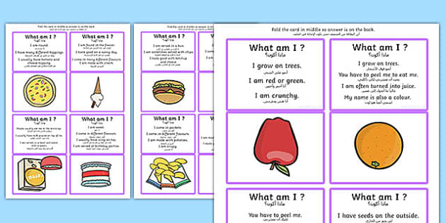 What Am I Guessing Game Cards Food Themed Arabic Translation -  game, card games, SEN