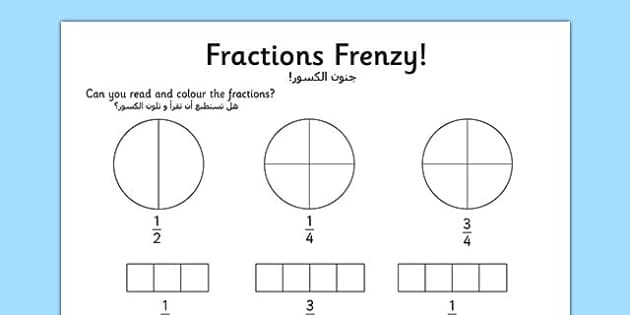 Fractions Frenzy Read and Colour Activity Sheet Arabic Translation - arabic, fractions, frenzy, read and colour, activity, worksheet