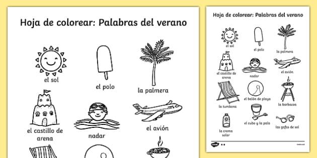 Hoja de colorear - Palabras del verano - hoja, colorear, vocabulario, verano, estacion