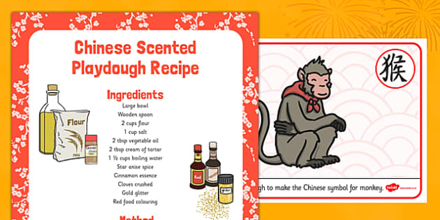 Chinese New Year Themed Playdough Recipe and Mat Pack - EYFS planning, fine motor skills, malleable recipes, malleable, early years