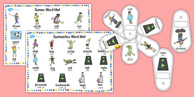 EAL PE Visual Clues Pack Arabic Translation - arabic, eal, pe, visual clues, pack