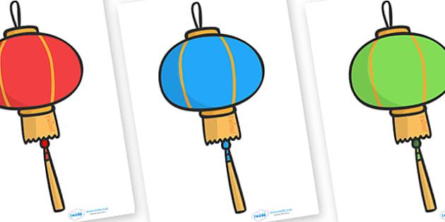 Australia Chinese Restaurant Lanterns - Chinese restaurant, Display lantern, colourful lanterns