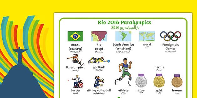 Rio Paralympics 2016 SEN Word Mat Arabic Translation - arabic, Paralympics, Rio 2016, Brazil, Word Mat, Key words, Key vocabulary, Literacy, English, Special Educational Needs, Language development, Disability Awareness