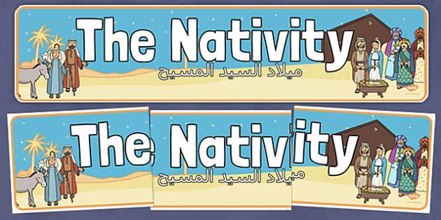 Nativity Display Banner Arabic Translation - arabic, nativity, display banner, christmas, banner