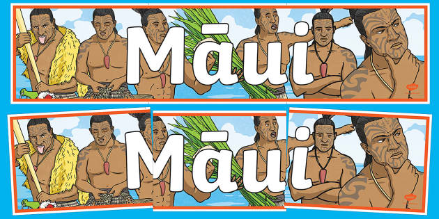 Māui Display Banner