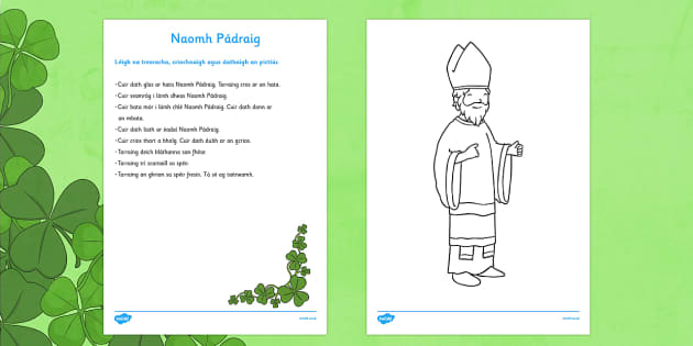 Naohm Pádraig Complete the Picture Activity - gaeilge, reading, comprehension, Saint Patrick, drawing, picture