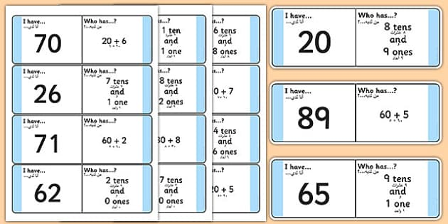 Place Value Loop Cards 2 Digits Arabic Translation - arabic, place value, loop, cards, 2