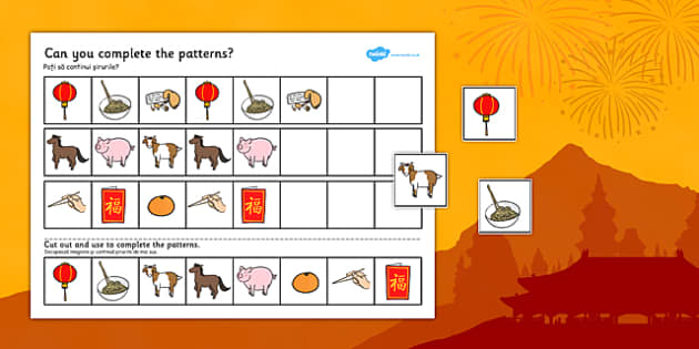 Chinese New Year Complete The Pattern Worksheets Differentiated Romanian Translation - romanian, chinese new year, complete, pattern, worksheets