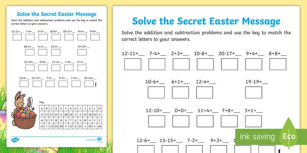 easter addition and subtraction secret message activity sheet. Black Bedroom Furniture Sets. Home Design Ideas
