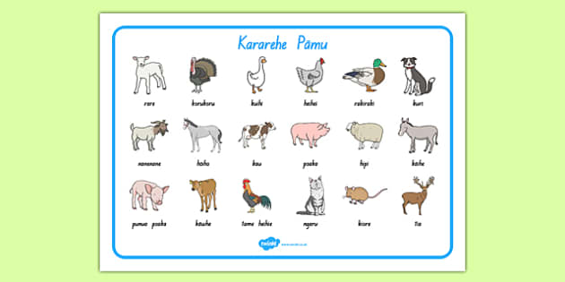 Farm Animals Word Mat