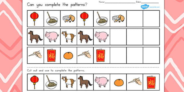Chinese New Year Complete The Pattern Worksheets - australia