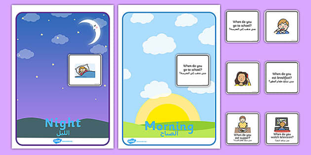 Morning And Night Sorting Activity Arabic Translation - sort, nigt, sen, daytime, different time, early, late, morning, evening, start, end, special educational needs, select, order, group,