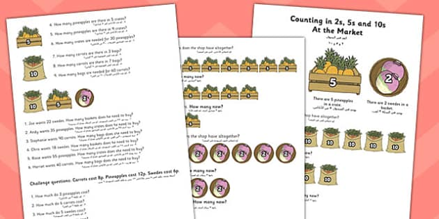 Counting in 2s, 5s and 10s Multiplication Worksheet Arabic