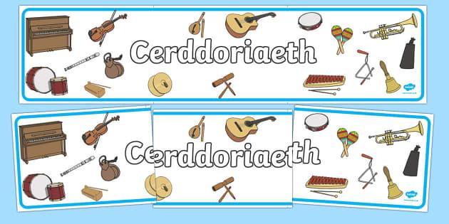 Baner Cerddoriaeth