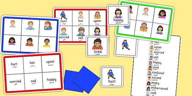 Feelings Bingo Arabic Translation - arabic, feelings, bingo, activity, game