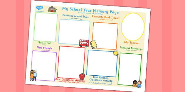 School Year Memory Write Up Arabic Translation - arabic, school year, memory