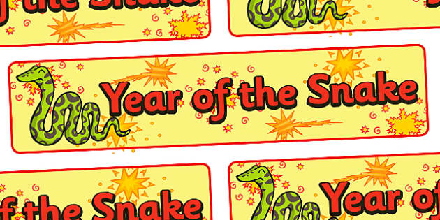 Chinese New Year of the Snake Display Banner - display, banner, year of the snake, chinese new year, chinese new year display banner, year of the snake display banner, display, banner, poster, sign, classroom display, themed banner