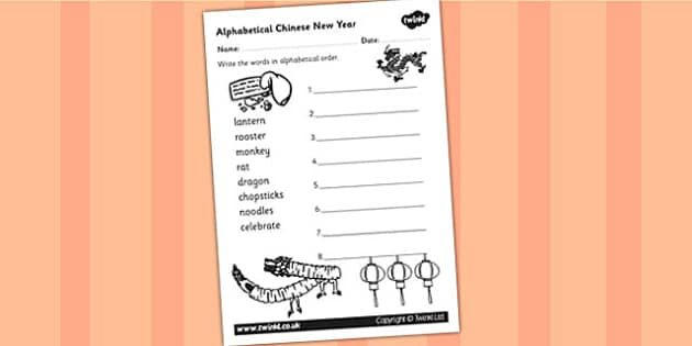 Chinese New Year Alphabet Ordering Worksheet Differentiated