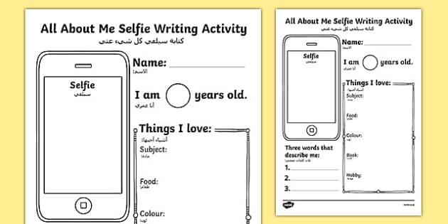 All About Me Selfie Writing Activity Sheet Arabic Translation - arabic, photo, selfie, mobile, transition, getting to know you, new class, beginning of year, iphone, worksheet