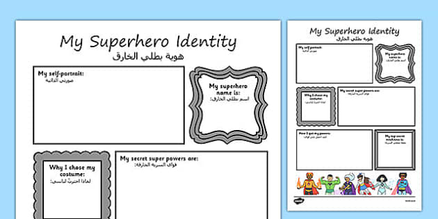 Superhero Transition Writing Frame Arabic Translation - arabic, superheroes, writing aid