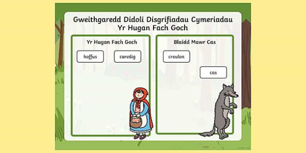 Gweithgaredd Didoli Disgrifiadau Cymeriadau Yr Hugan Fach Goch Taflenni Gweithgaredd-Welsh