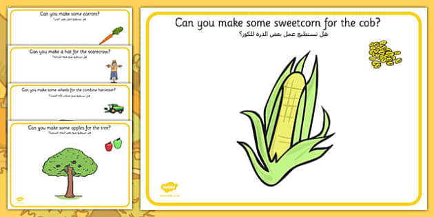 Harvest Playdough Mats Arabic Translation - arabic, harvest, playdough