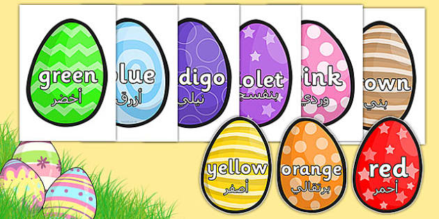 Colour Words on Easter Eggs Arabic Translation - arabic, colours, colour words, easter, egg