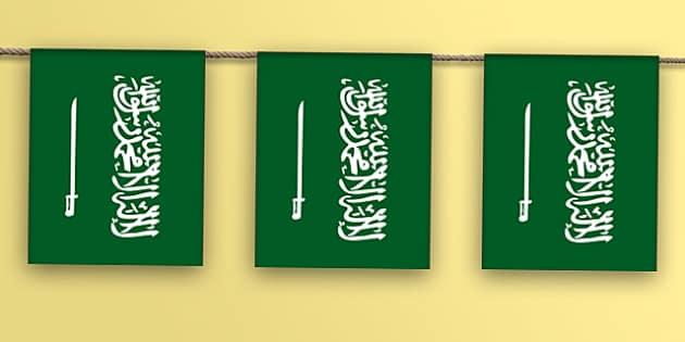 Saudi Arabia Flag Bunting - saudi arabia flag, saudi arabia, saudi arabian flag, bunting, display bunting, display