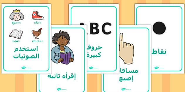 ملصقات A4  لتشجيع الكتابة - موارد تعلم، وسائل تعلم، موارد تعليمية