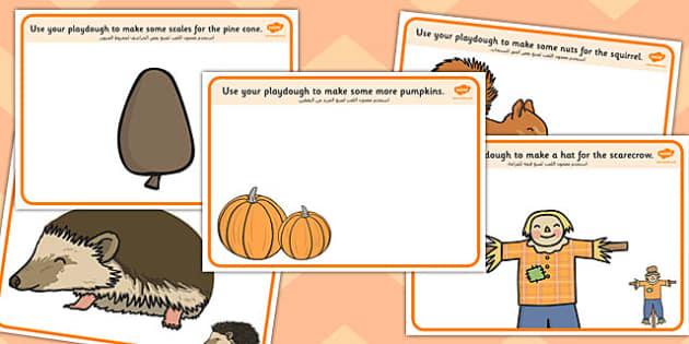 Autumn Playdough Mats Arabic Translation - arabic, autumn, playdough, mats