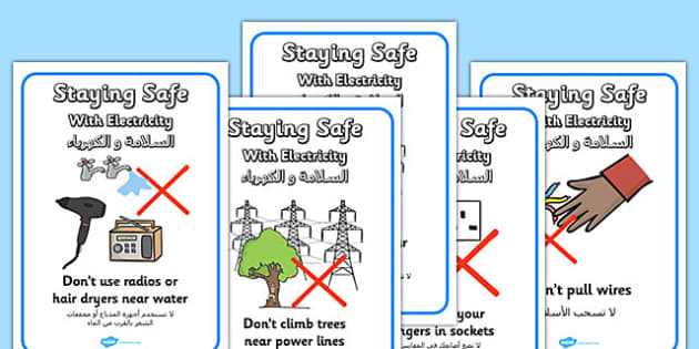 Staying Safe With Electricity Display Posters Arabic Translation - arabic